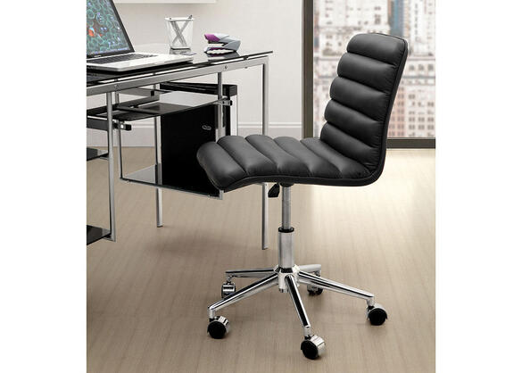 Admire Black Office Chair