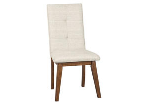 Fullerton Side Chair