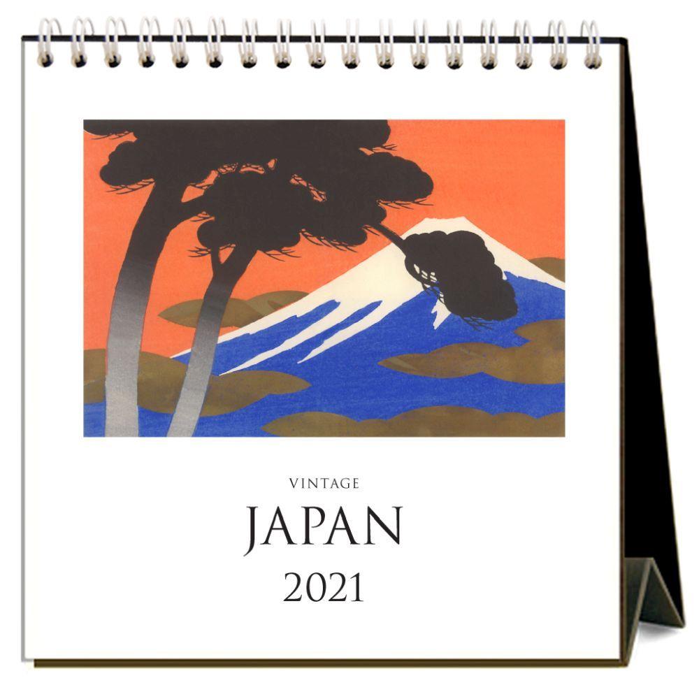 2021 Japan Nostalgic Easel Calendar