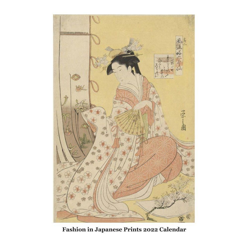 Japanese Fashion 2022 Poster Wall Calendar