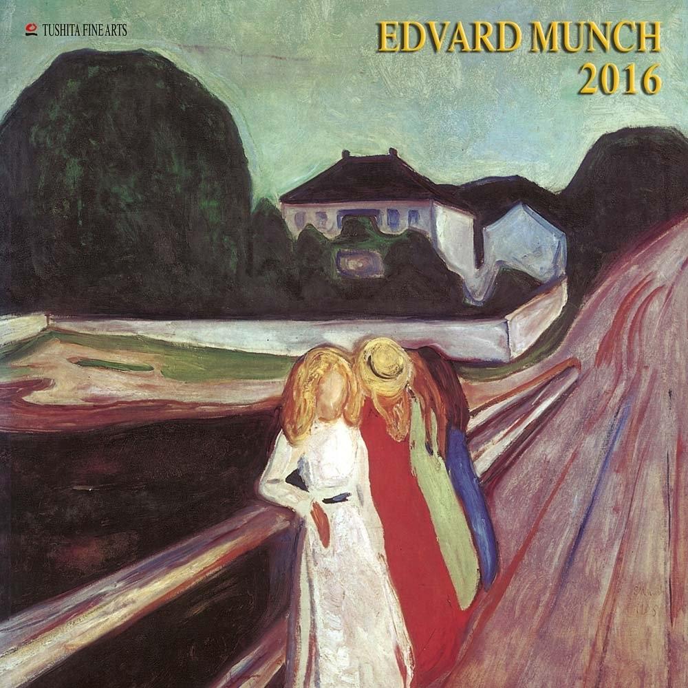 Edvard Munch 2021 Wall Calendar