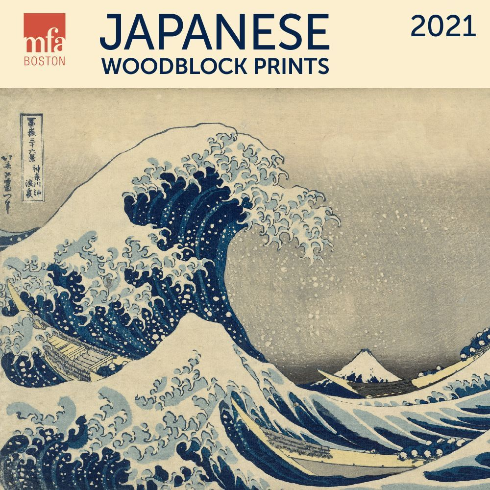 2021 Japanese Woodblocks MFA Mini Wall Calendar