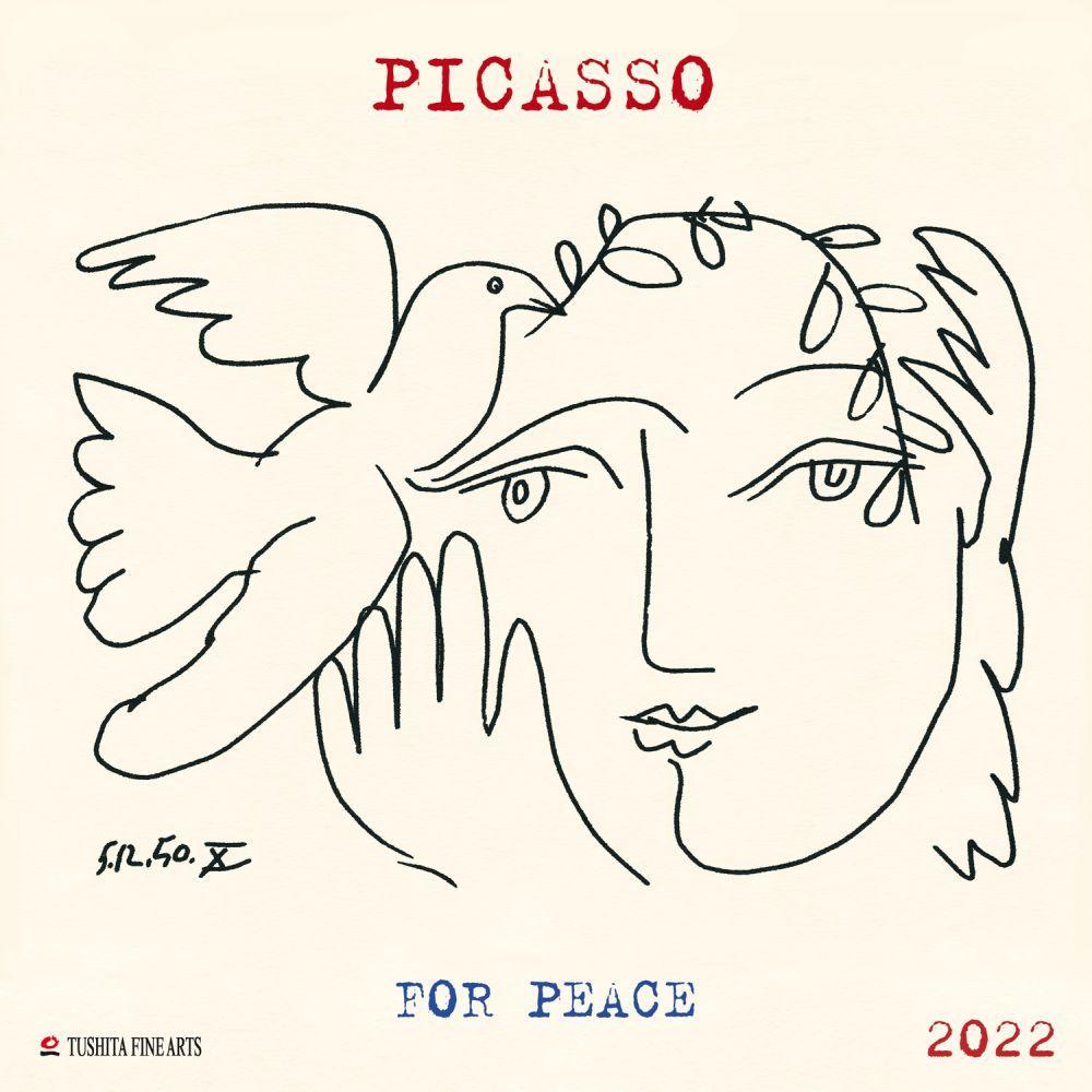 Picasso War & Peace Tushita 2022 Wall Calendar