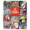 12-in-1-12-Days-of-Christmas-Multipack-1