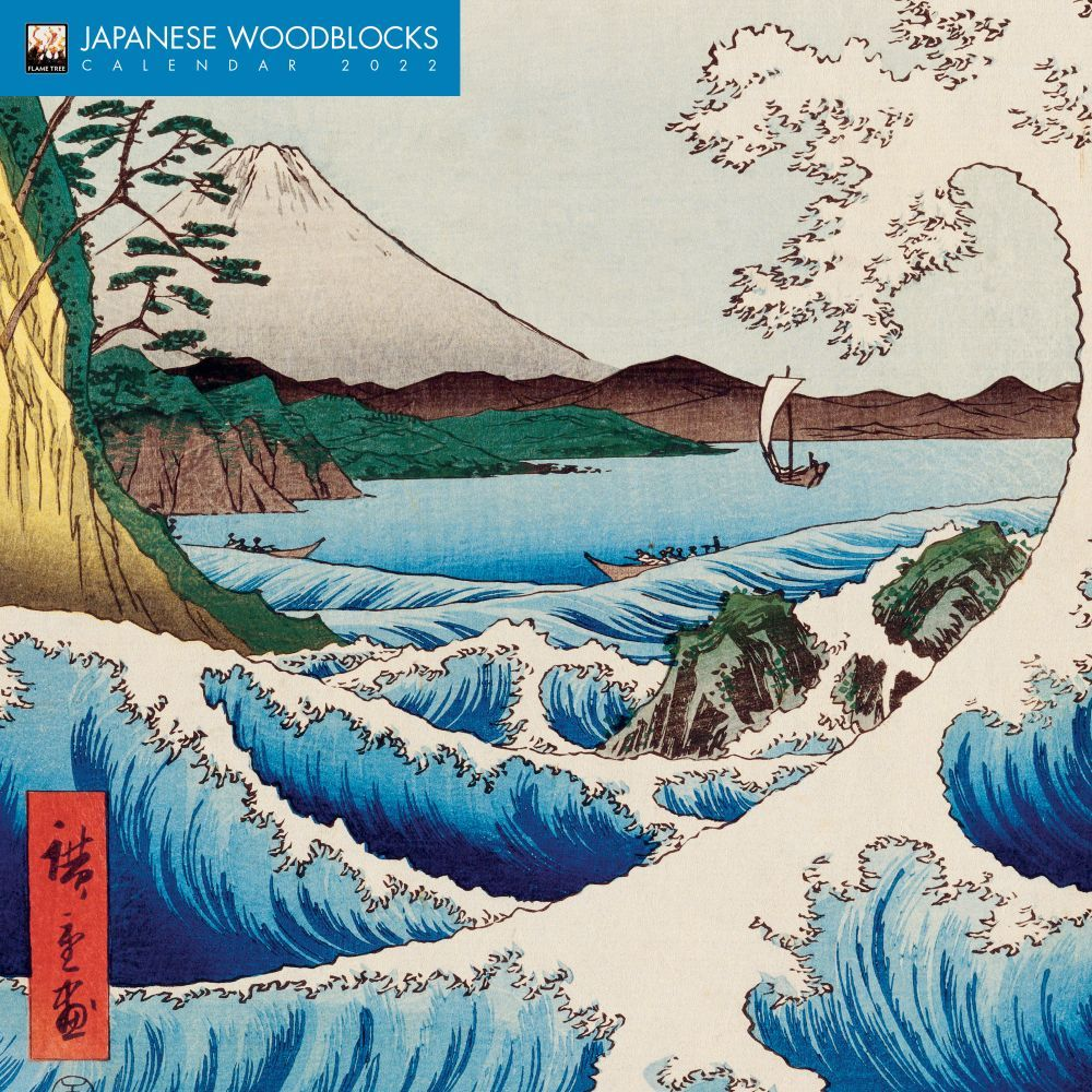 Japanese Woodblocks 2022 Wall Calendar