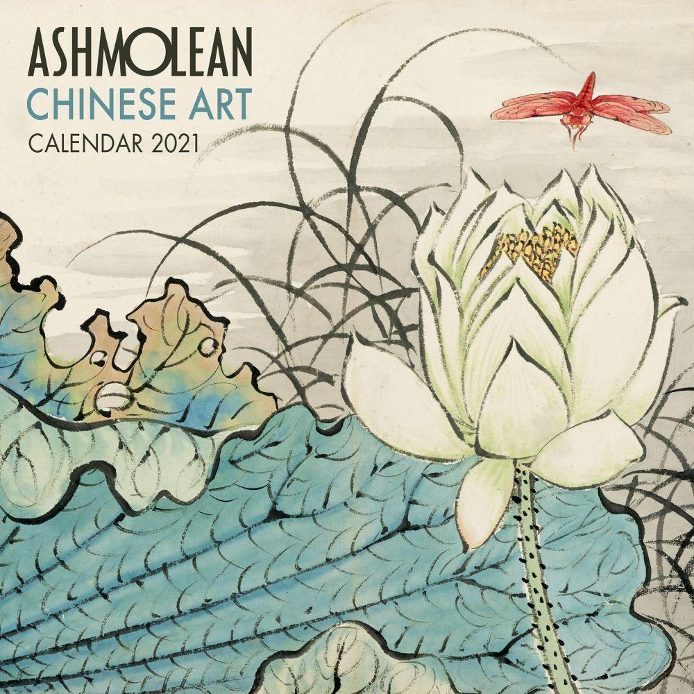 2021 Chinese Art Ashmolean Museum Wall Calendar