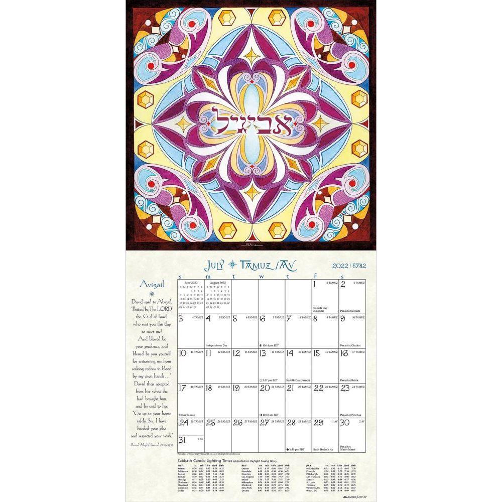 Biblical Calendar 2022.Hebrew Illuminations 2022 Wall Calendar Calendars Com