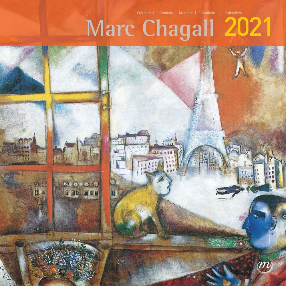 2021 Chagall RMN Wall Calendar