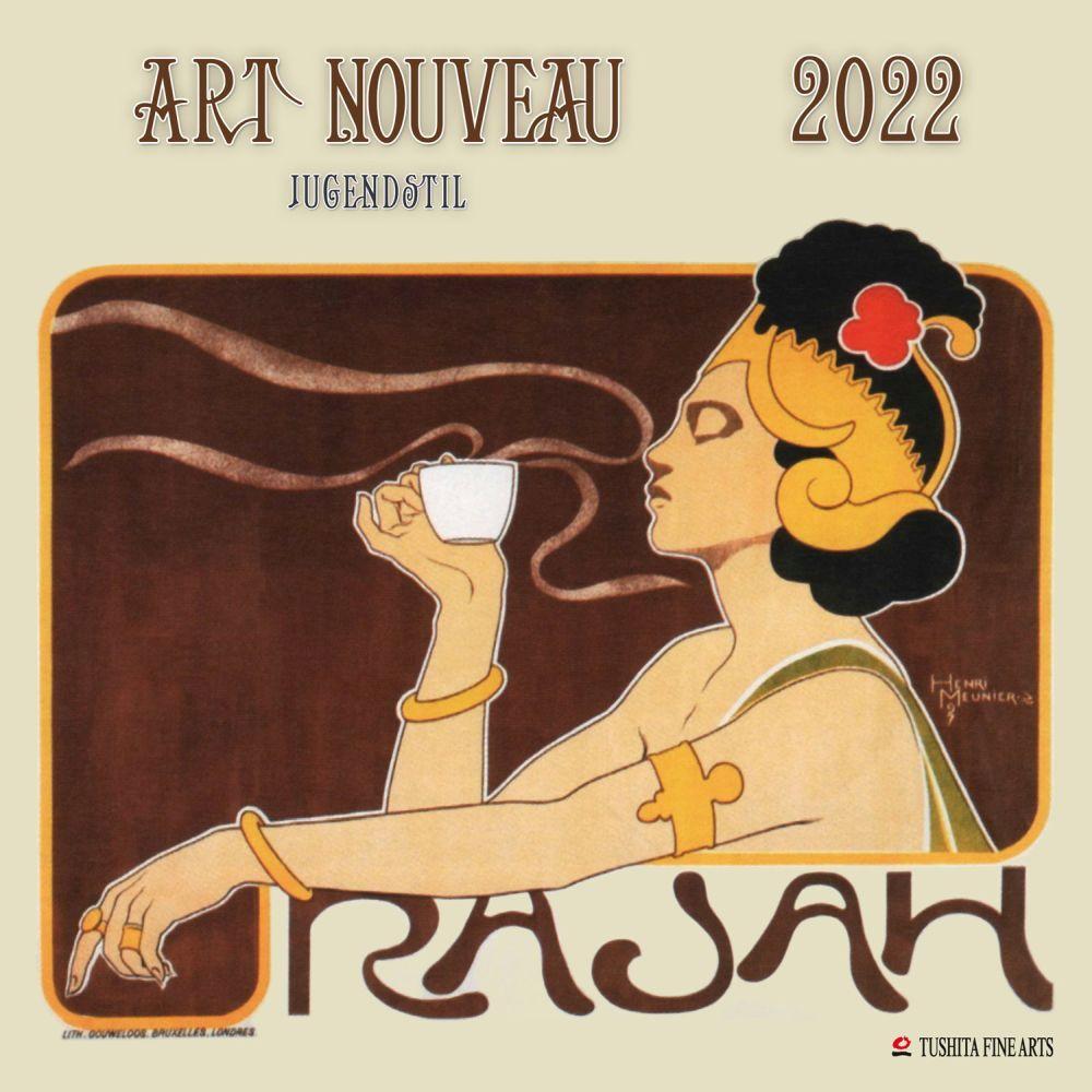 Art Nouveau 2022 Wall Calendar