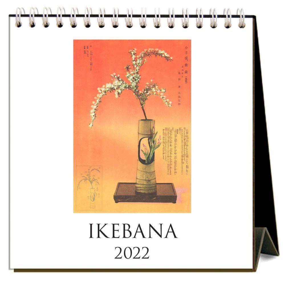 Ikebana 2022 Desk Calendar