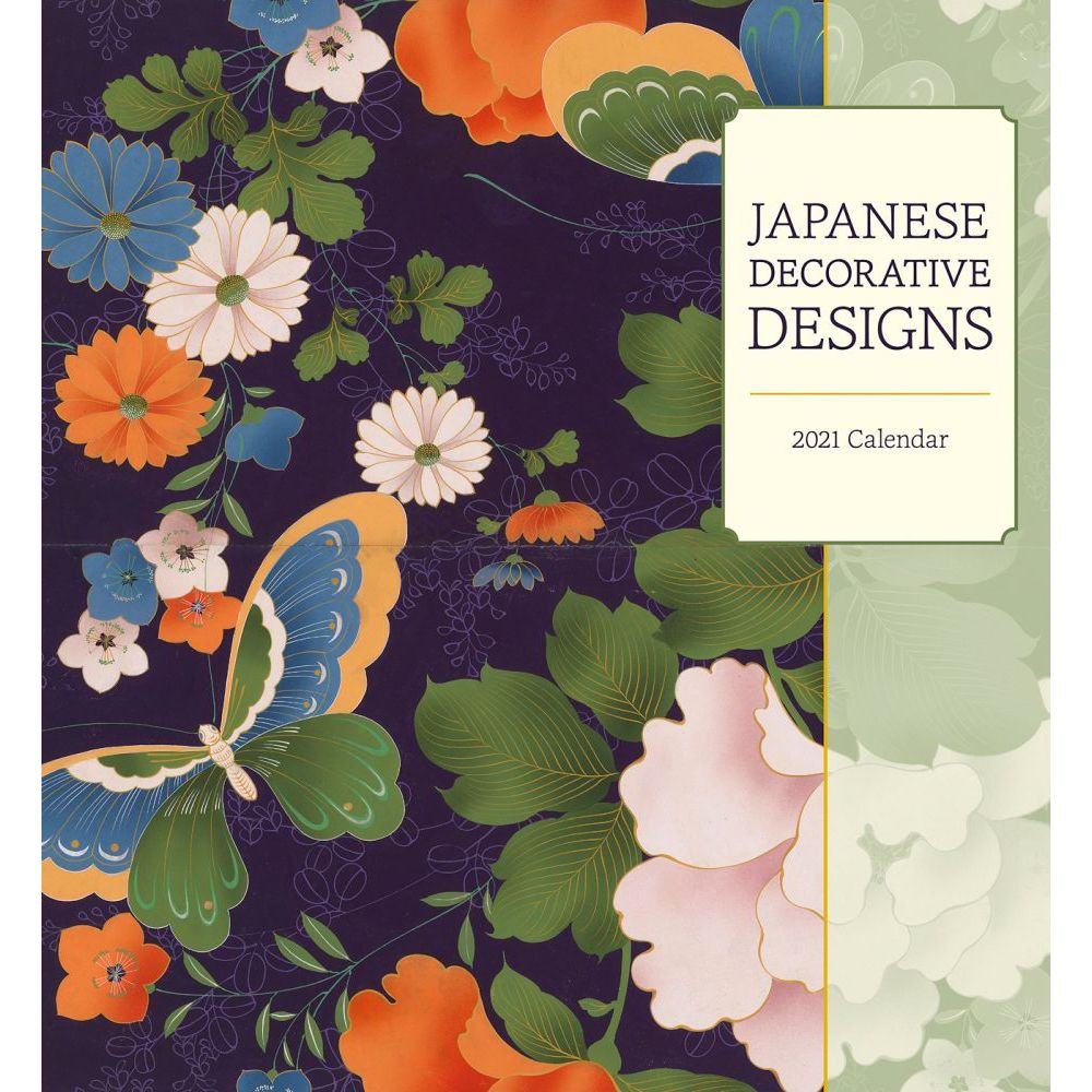 2021 Japanese Decorative Designs Wall Calendar