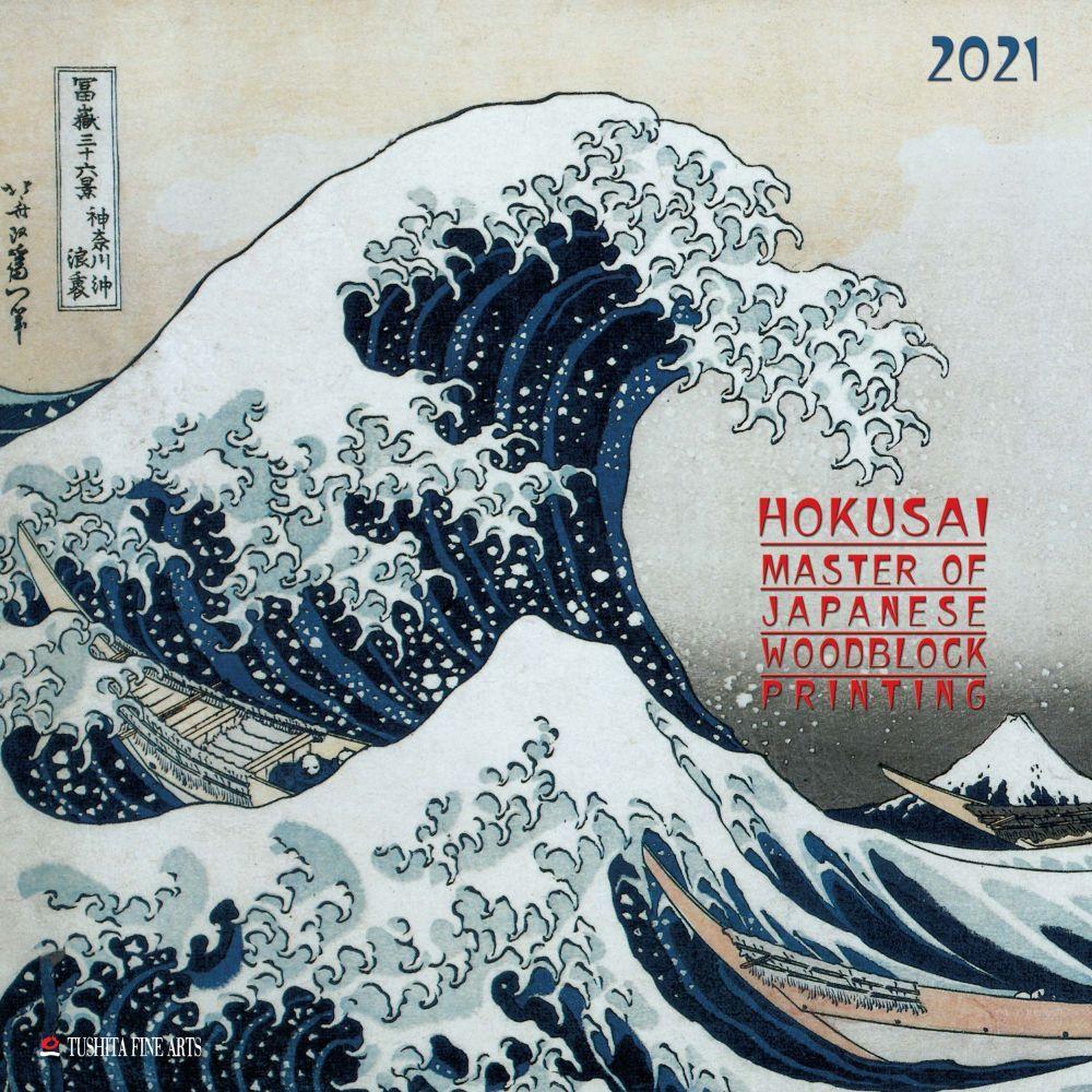 2021 Hokusai Wall Calendar
