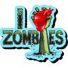 I-Heart-Zombies-Magnet-1