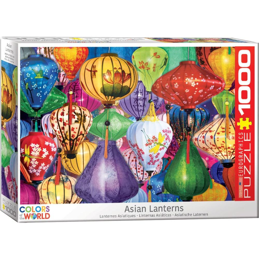 Best Colors of the World Asian Lant 1000pc Puzzle You Can Buy