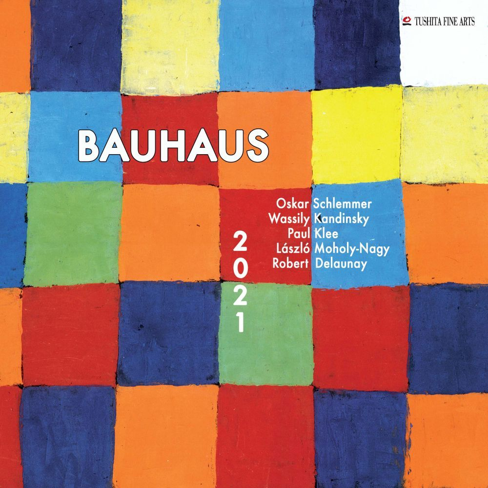 2021 Bauhaus Tushita Wall Calendar
