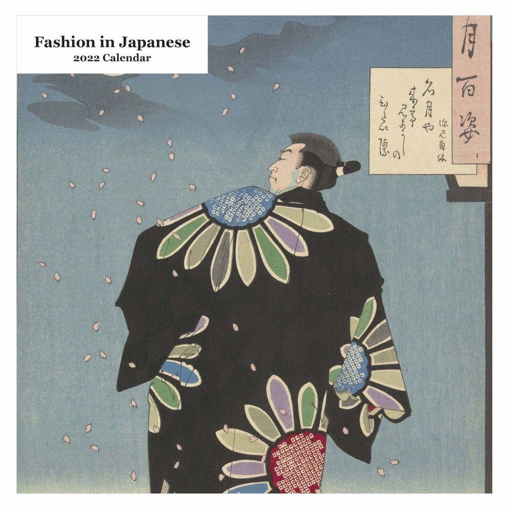 Fashion In Japanese Prints 2022 Wall Calendar