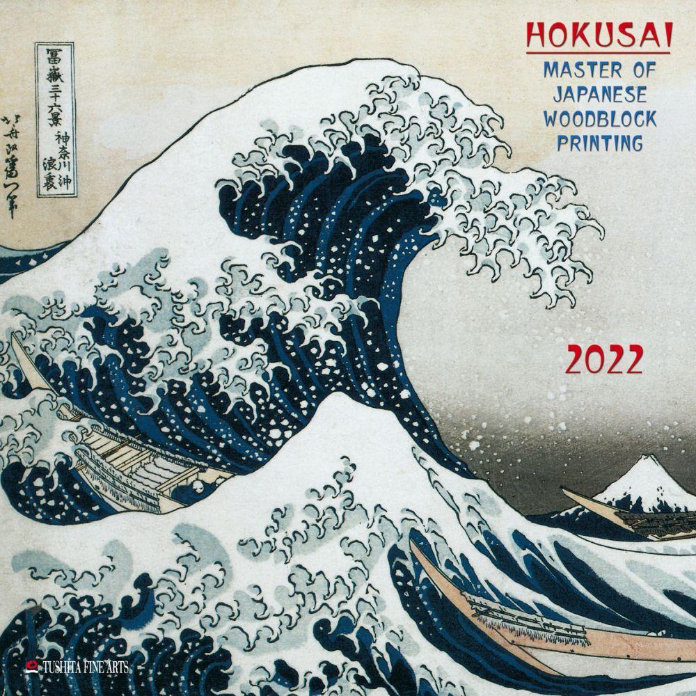 Hokusai Tushita 2022 Wall Calendar