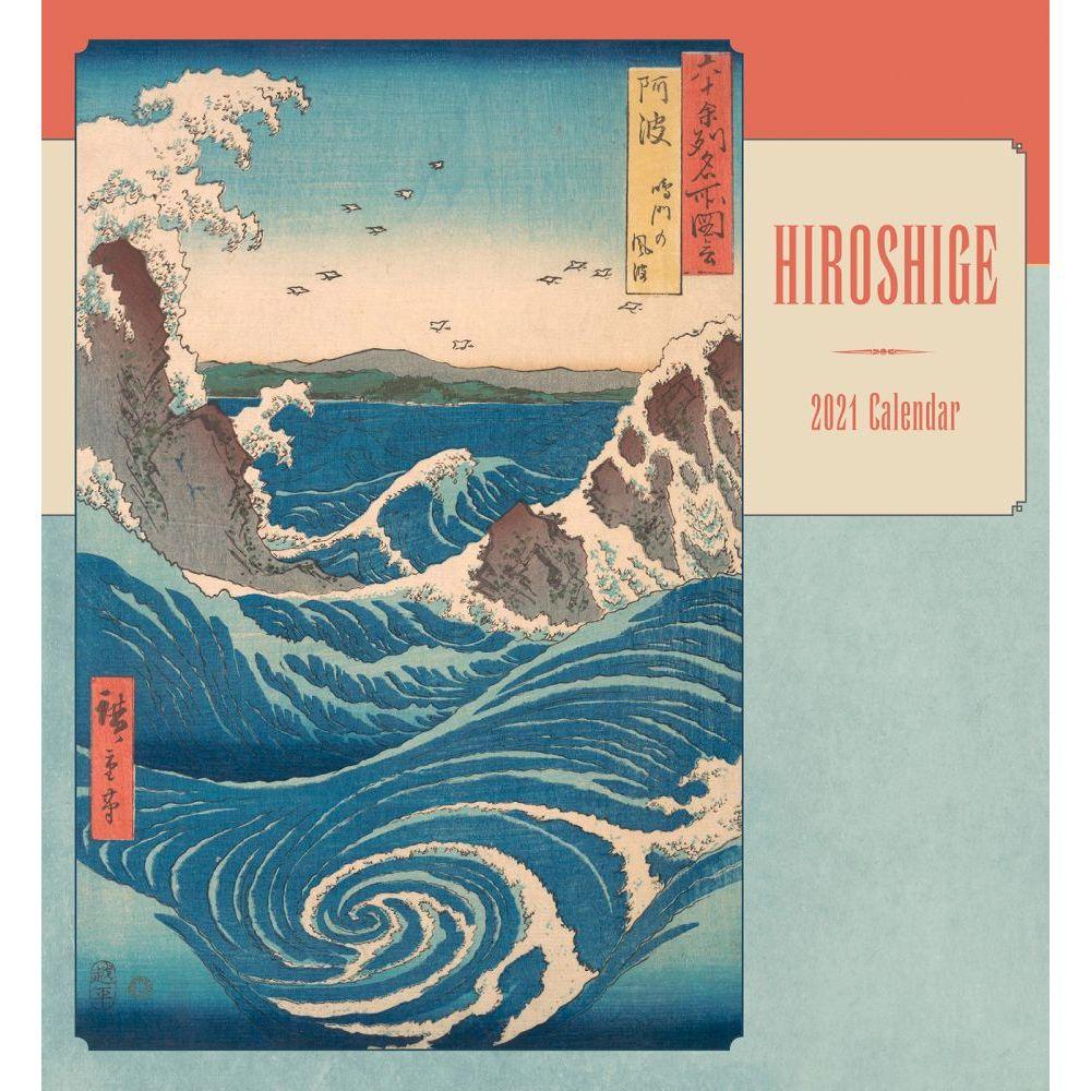 2021 Hiroshige Wall Calendar