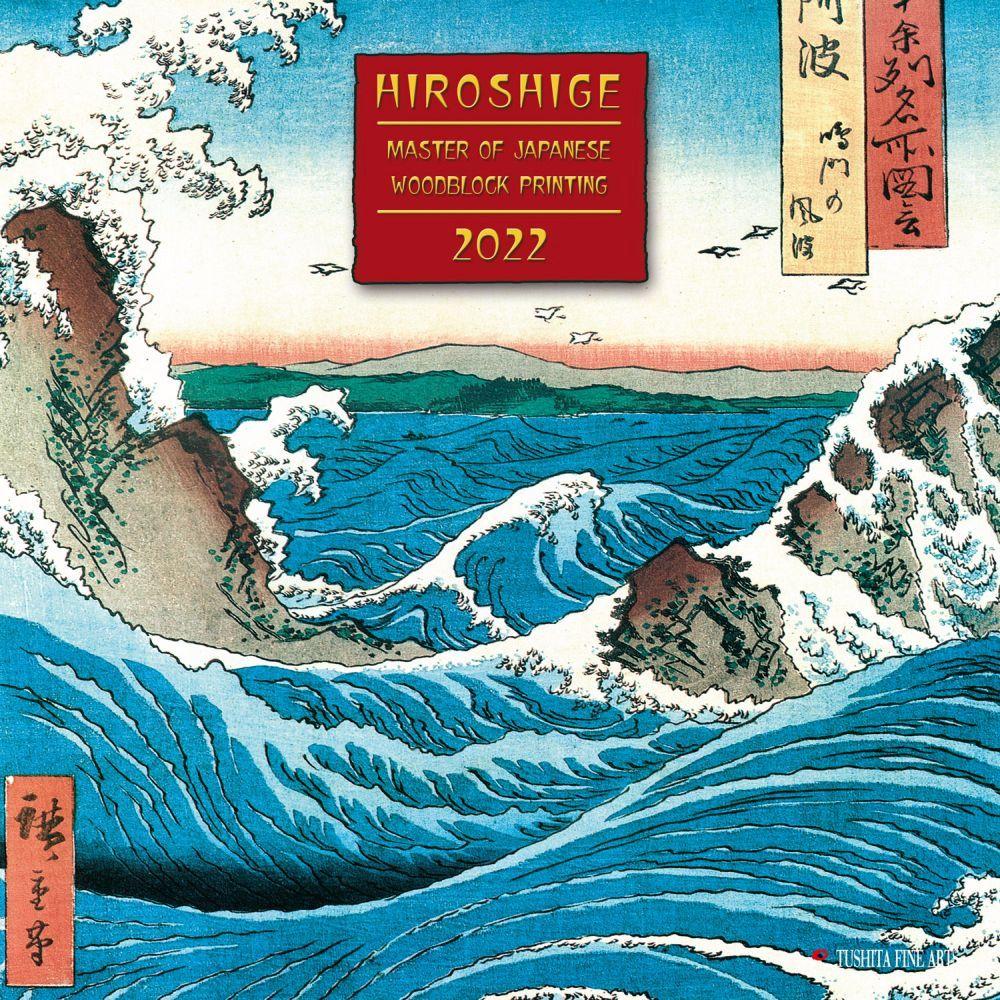 Hiroshige Tushita 2022 Wall Calendar