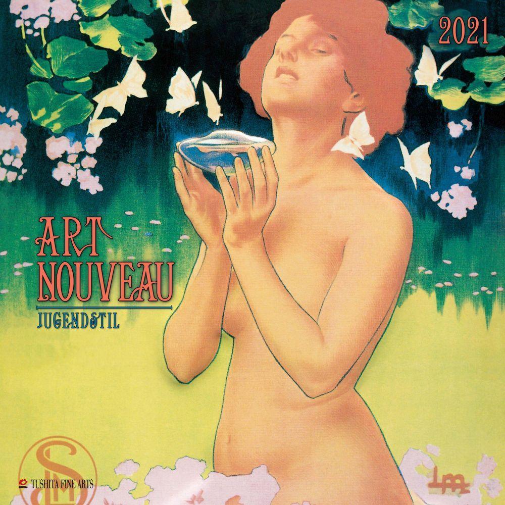 2021 Art Nouveau Wall Calendar