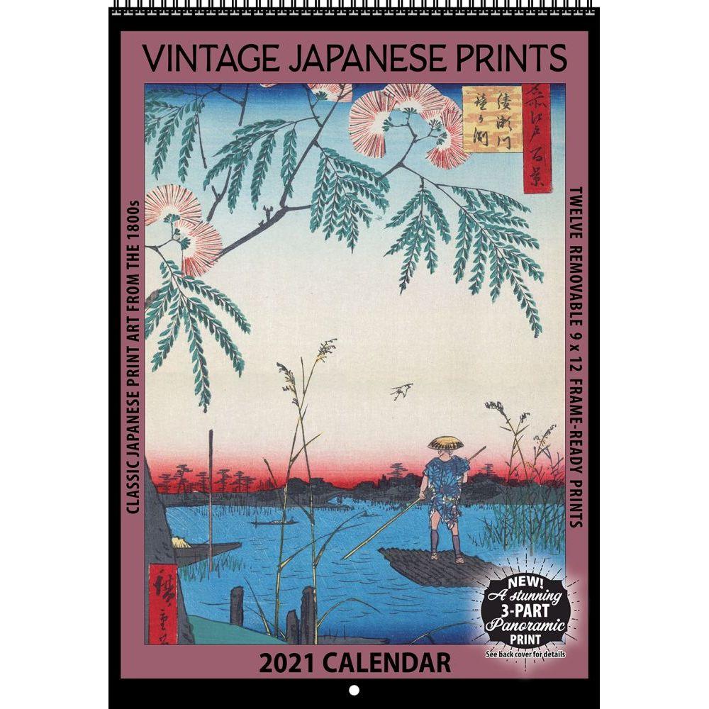 2021 Japanese Prints Vintage Wall Calendar