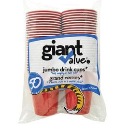 Giant Value Beer Cups - 50pk.