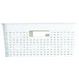 HomeStyles Medium Lid Storage Basket - 5.3in.