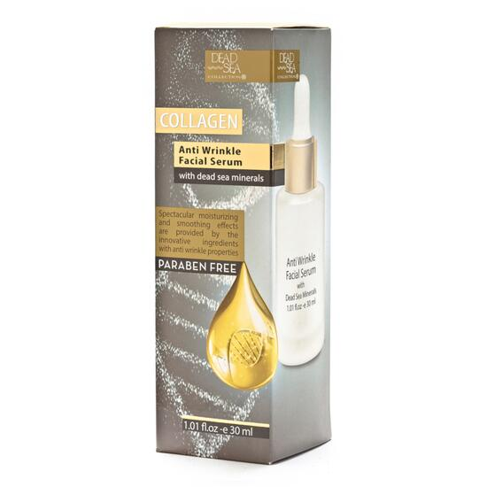 Dead Sea Collection Collagen Anti-Wrinkle Facial Serum - 30ml