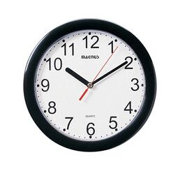 Dainolite Magnus Round Wall Clock - 8in.