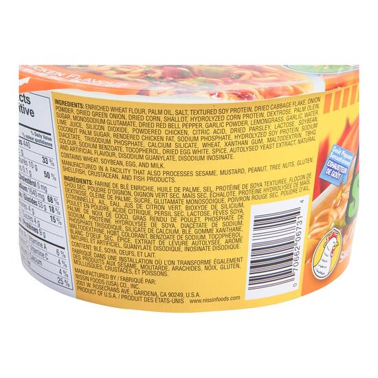 Nissin Hot and Spicy Chicken Noodle Bowl - 94g