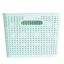 HomeStyles Large Lid Storage Basket - 8.7in.